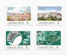 Briefmarken mit Architektur Motive aus Japan