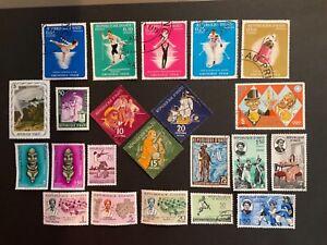 Republic D 'Haiti Used stamps x 22 values