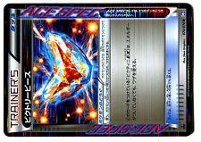 POKEMON JAPONAISE HOLO N° 070/070 VICTORY PIECE 1ed BW7