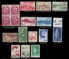 1948 - 1951 JAPAN SMALL LOT COMPLETE AND INCOMPLETE ISSUES MINT LH , H, N H