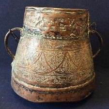 Moyen-Orient Art Islamique marmite chaudron en cuivre ouvragé XVIII e ou XIX e
