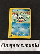 Pokemon Card SEEL Japanese 1st Edition 022/088