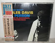 CD MILES DAVIS - IN PERSON FRIDAY NIGHT - SAN FRANCISCO VOL 1 - JAPAN SICP 3963