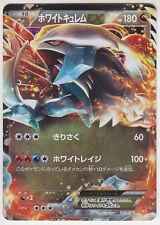 Pokemon Card Battle Strength Theme Deck White Kyurem EX BKW 008/018 BW Japan
