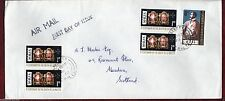 Elizabeth II (1952-Now) Used Postal History European Stamps