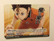 Haikyuu!! Vobaka!! Card Game HV-10-032 Rare