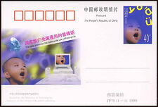 China PRC 1998 JP70 Putonghua Stationery Card Unused #C26273