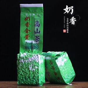 Supreme Organic Taiwan Jinxuan Milk Oolong Tea Strong Milky Silk Oolong Tea 250g