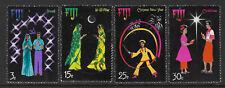 FIJI 1975 FESTIVALS OF JOY (2nd SERIES) 4v FINE USED