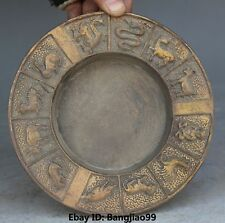 Chinese Dynasty palace Bronze 12 Zodiac Year Animal Bowl Plate Disk Statue