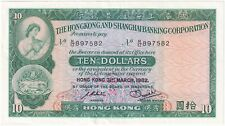 More details for 1982 hong kong and shanghai banking corporation ten dollars banknote | km coins