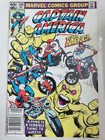 CAPTAIN AMERICA #269 (1982) MARVEL COMICS 1ST APPEARANCE TEAM AMERICA! NEWSSTAND