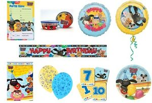 TIMMY TIME Birthday Party Range (Tableware Balloons Decorations Supplies) SHEEP