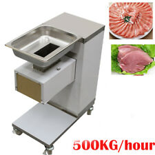 Us Meat Slicer Meat Cutting Machine Cutter 500kg/Hour Canteen Equipment W/Wheels