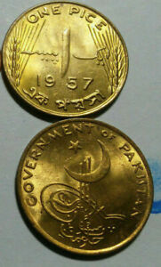PAKISTAN: UNCIRCULATED COIN PAIR, 1 PICE & 1 PAISA