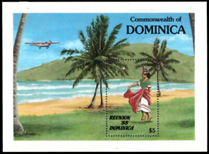 DOMINICA 1080 - Reunion '88 'Plane and Traditional Dancer' S/S(pb32557)