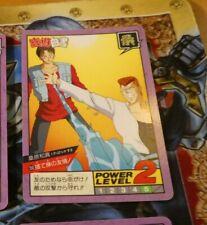 DRAGON BALL Z GT DBZ SUPER BATTLE POWER PART 4 CARD REG CARTE 134 JAPAN 1992 **
