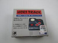 Hori Track Ball Controller  Famicom FC Japan Ver