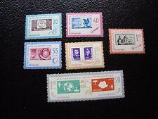ROUMANIE - timbre yvert et tellier  aerien n° 178 a 183 n** (C5) stamp romania