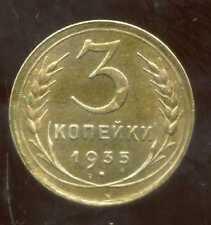 RUSSIE  URSS   3 kopek   1935