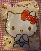 Hello Kitty Grains Rice Roll-16 crispy Roll-Seoul Trading Co- Product Of Taiwan