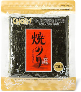 DAECHUN Sushi Nori, Roasted, Resealable, Gold Grade Laver (50 Full Sheets)