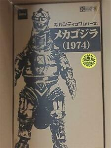 New Shonen Rick Limited Edition X-PLUS Gigantic Mechagodzilla 1974