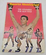 SPORTS ILLUSTRATED MAGAZINE --- JULY 10 1967-- MUHAMMAD ALI COVER
