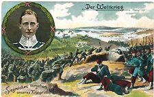 Erster Weltkrieg (1914-18) Kleinformat Sammler Motiv-Ansichtskarten aus Deutschland