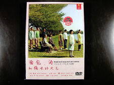 Japanese Drama Bread, Soup , Cat and Good Weather DVD English Subtitle