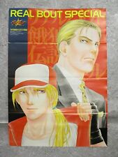 """REAL BOUT FATAL FURY SPECIAL Poster Art Print 20.5"""" x  28.5"""" SNK NEO GEO /503"""