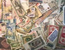 More details for mixed world bank notes circulated with older ones choose the amount