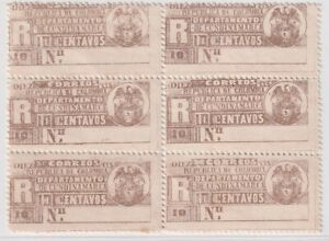 COLOMBIA - CUNDINAMARCA - REGISTRATION - 10c BLOCK W/PERF VAR - 1904 - Sc F2 RRE