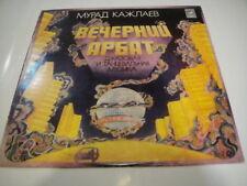 Murad kazhlaev & Orquesta-la noche del Arbat Lp soviético Jazz/Funk