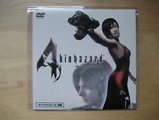 PlayStation 2 BIOHAZARD 4 Promotion DVD  (Resident Evil - rare demo PROMO)