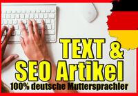 Seo Texte Kaufen - 500 Wörter Unique Content - Text für Webseiten Shops Homepage