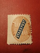 *Finland *Helsinki Town post -10 penni brown-blue1866- * Superb MINT *RARE
