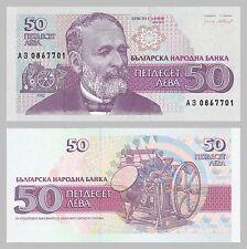 Bulgarien / Bulgaria 50 Leva 1991 p101a unc.