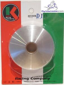 Keli Racing High Speed Pulley Honda Elite 50 / Dio