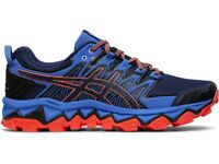 **LATEST RELEASE** Asics Gel Fuji Trabuco 7 Mens Trail Running Shoes (2E) (400)
