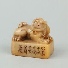 Chinese Exquisite Handmade Shoushan Stone seal