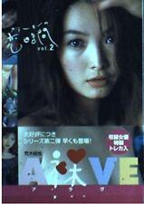 Koijikan Vol.2 Nobuyoshi Araki Japan Photo Book From Japan