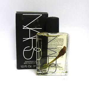 Nars Monoi Body Glow II Coconut Oil Beauty Oil  New Boxed 1.0 oz