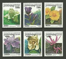 Flowers Mint Never Hinged/MNH Lao Stamps