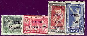 SYRIA #133-6 Complete set, og, LH, signed, Scott $120.00