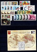 Vaticano 1167/96 ** Annata 1996 Completa Fresco Posta