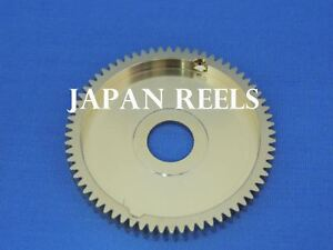 NEW SHIMANO 11 TRINIDAD 20A TN20A DRIVE GEAR (TGT1667) fit TN16A *FAST DELIVERY*