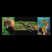 Spain 2016 - Protected Fauna Wild Animals Marine Life - MNH
