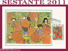 ITALIA MAXIMUM MAXI CARD 1979 GIORNATA FRANCOBOLLO SCUOLA MEDIA DOMEGGE BL (267)