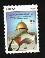 2017- Libya- International Day of Solidarity with the Palestinian People- Flag